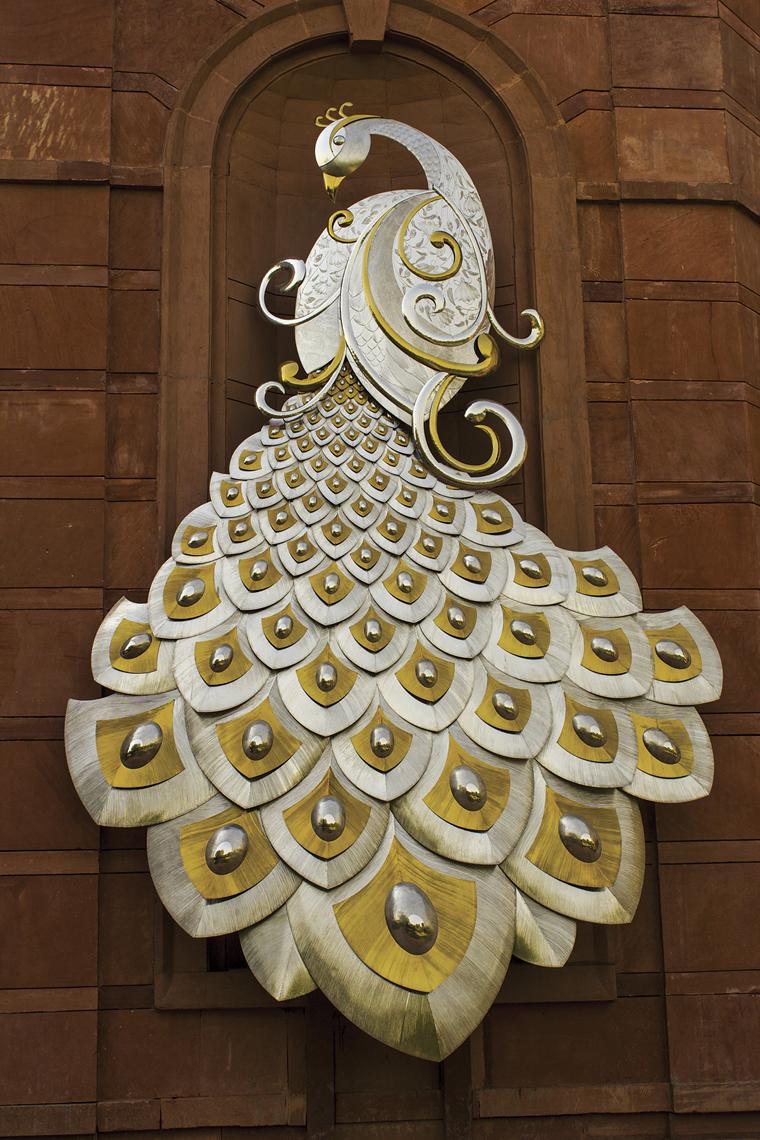 The Jewel Peacock