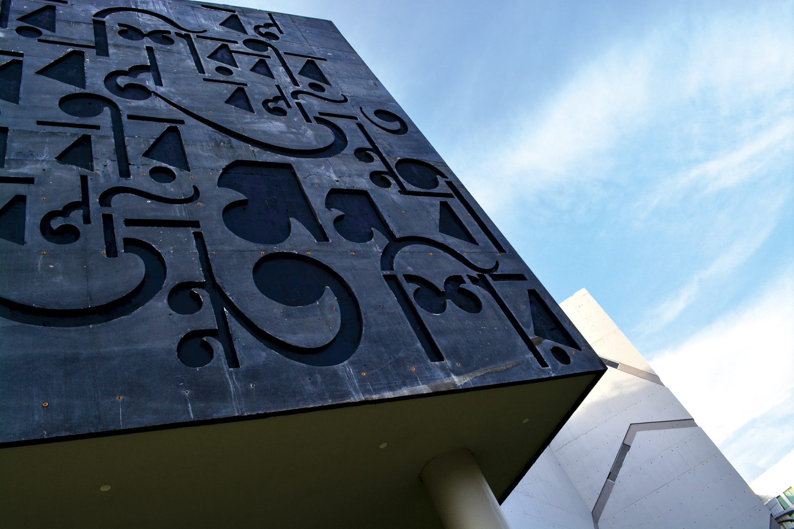 Kazi Nazrul Museum