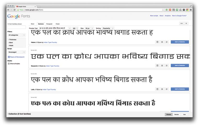 06-google_fonts_site