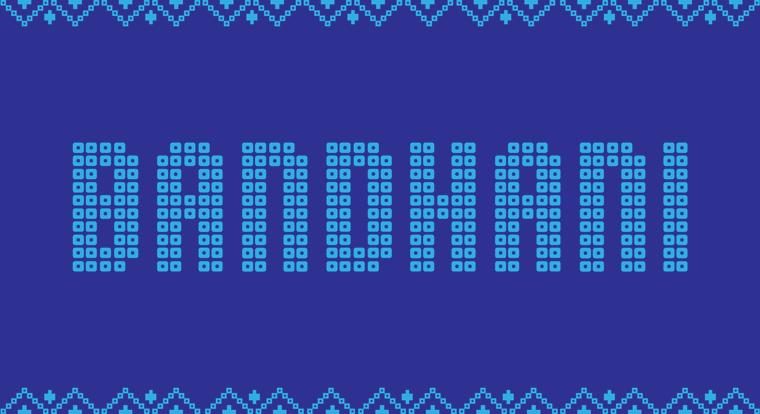 pool-bandhani-typo-design-33